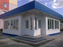 Строительство магазинов в Старом Осколе и пригороде, строительство магазинов под ключ г.Старый Оскол